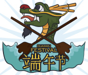 Design for Duanwu Festival with Dragon, Oars and Water