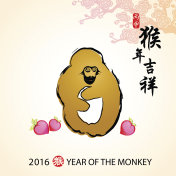 Year of the Monkey Chinese Painting