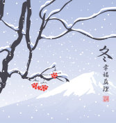 Winter east landscape with snow tree and mountain