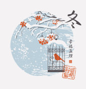 winter landscape with bird in cage in China style