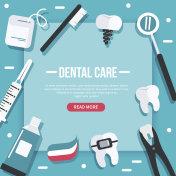 Dental banner