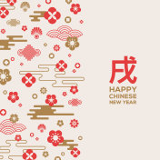 Chinese New Year greeting card with vertical border