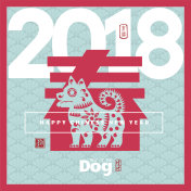 Vector 2018 Chinese New Year greeting card background with paper cut. Year of the dog, Asian Lunar Year, Hieroglyphs and seal: Year of the dog, Happy New Year, good fortune