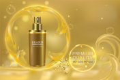 Gold cosmetic container with advertising background ready to use, liquid splash skin care ad