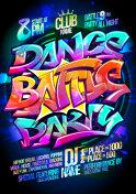 Dance battle party poster