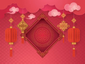 Chinese New Year Greeting Card with Frame Border Asian Art Style