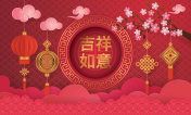 Chinese New Year Greeting Card with Frame Border and Water Background