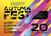 Bright Autumn Electronic Music Poster for Festival or DJ Party.