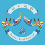 Dragon Boat festival sign illustration