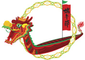 Chinese Dragon boat and zong zi art design