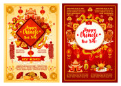 Chinese lunar Dog New Year vector greeting card