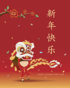 Chinese New Year / Lunar New Year  with Lion dance