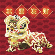 chinese lion dance with blessing