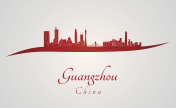 Guangzhou skyline in red