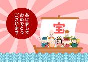 New Year's card of Takarabune(Treasure ship)