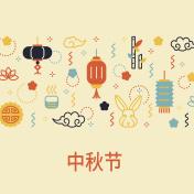 Chinese Moon Festival banner design.