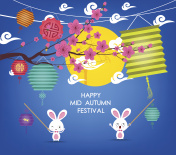 Chinese Mid Autumn Festival or Lantern Festival