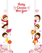 Children With Chinese New Year Banner