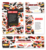 Vector Japanese cuisine poster for sushi food