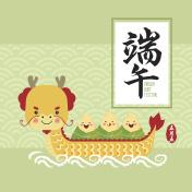 Dragon Boat festival_7