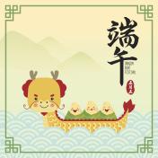 Dragon Boat festival_8