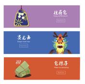flat banners ,Dragon Boat Festival