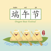 Dragon Boat festival_3