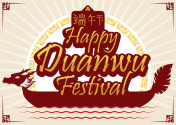 Dragon Boat Promo for Duanwu Festival