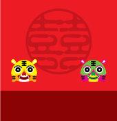 cute chinese tiger wedding invitation card