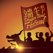 Crew Silhouette in a Sunset in a Dragon Boat Festival