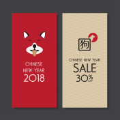 Chinese New Year sale design banner.