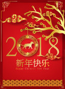 Paper art and craft of Happy Chinese New Year 2018 with Dog Vector Design for greetings card,red.vector illustration.ai