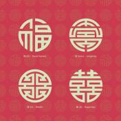 China traditional auspicious symbols and seamless background