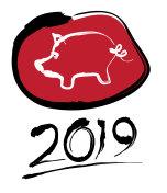 asian cute year of pig 2019 brush paint