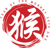 Chinese calligraphy monkey symbol