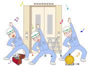 business dance
