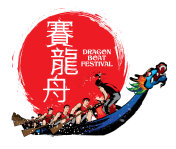 Vector of dragon boat racing during Chinese dragon boat festival.