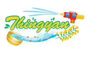 Thingyan, Burmese New Year Festival, Water Festival in Burma, Vector Illustration
