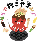 Takoyaki of material,octopus dumplings, Japanese food