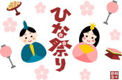 Illustration of Hinamatsuri(Doll's Festival)