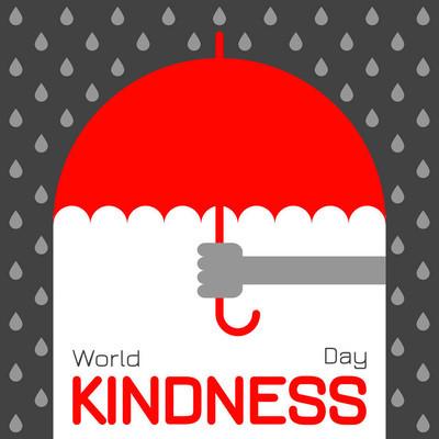 世界仁慈日。在雨中的手提供伞。事件名称