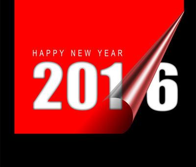 快乐新的一年 2016年设计卡
