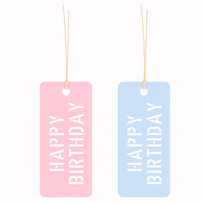 祝你生日快乐标记