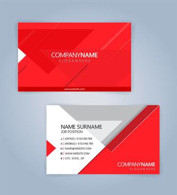红色和白色现代名片模板,插图矢量 10
