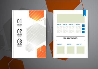 宣传册设计模板