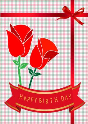 生日快乐一天卡