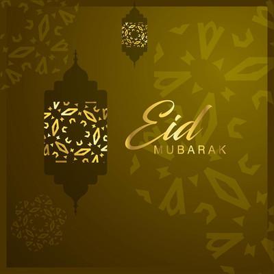 eid 穆巴拉克设计模板