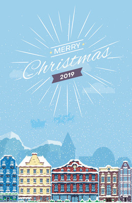 Merry Christmas 2019 card with cityscape.