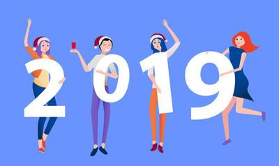 2019年新年海报上有快乐的人和人物