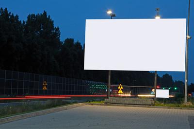在一个城市中的 ad bilboard